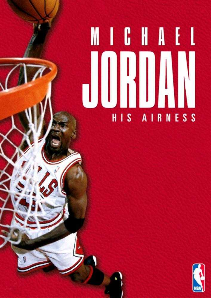 michael jordan wallpaper 1