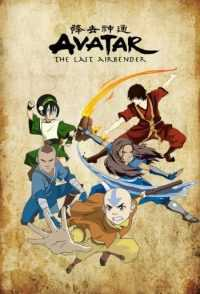 Avatar the last air bender wallpaper 9