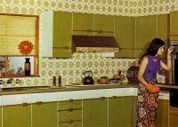 1960s Wallpaper 4