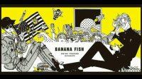 Banana Fish Wallpaper 32