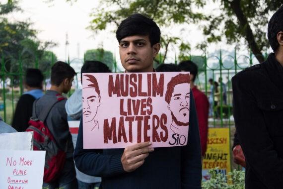 Muslim Lives Matter Wallpaper 2