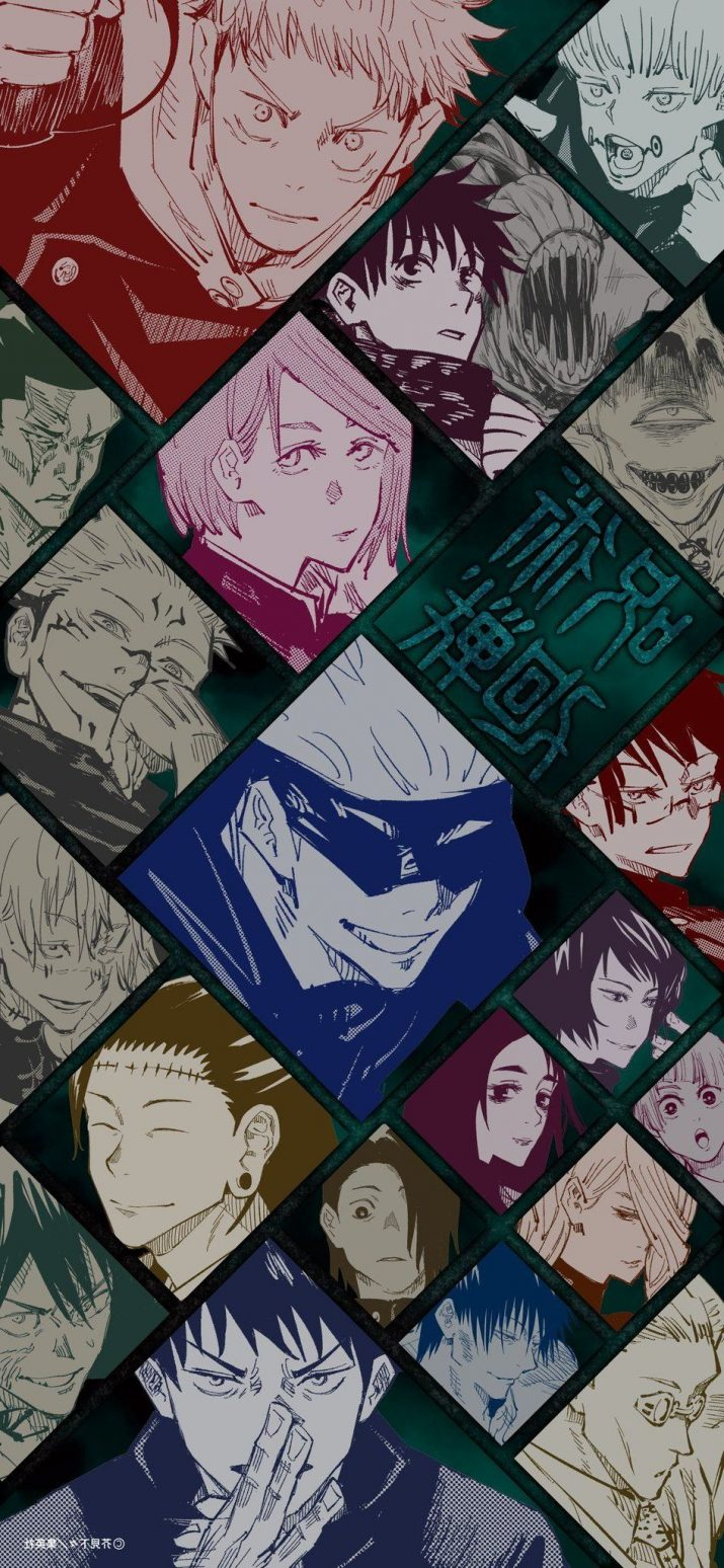 Gojo Satoru Wallpaper 1
