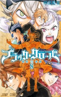 Black Clover Wallpaper 46