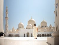 Islamic Wallpaper 5