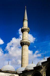 Islamic Wallpaper 4