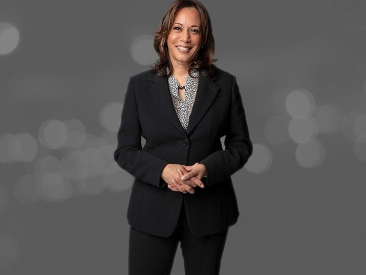 Kamala Harris Wallpaper 1