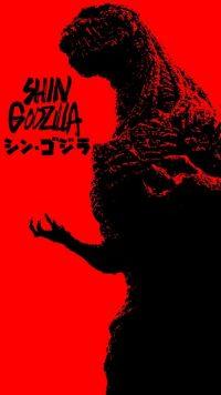 Shin Godzilla Wallpaper 7