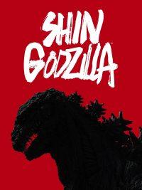 Shin Godzilla Wallpaper 22