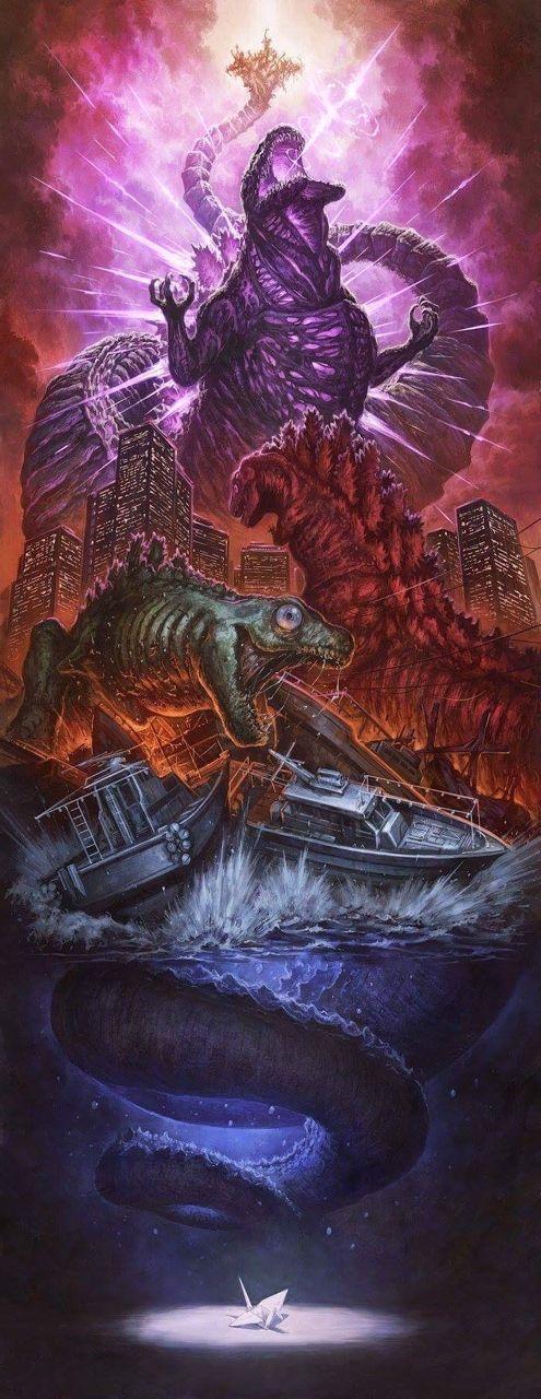 Shin Godzilla Wallpaper - Wallpaper Sun