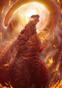 Shin Godzilla Wallpaper 2