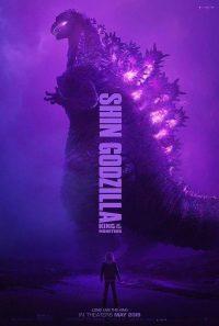 Shin Godzilla Wallpaper 21