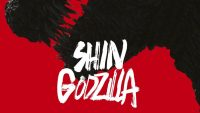 Shin Godzilla Wallpaper 18