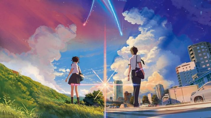 Your Name Wallpaper 1