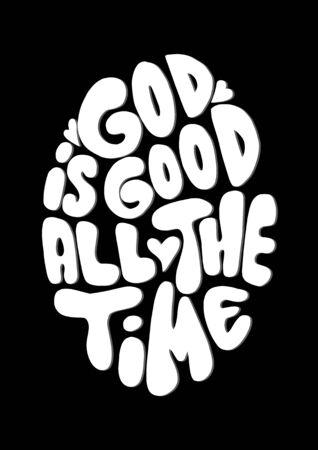 God Is Good Wallpaper 1