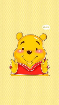 Winnie The Pooh Wallpaper 34