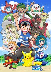 Pokemon Wallpaper 6