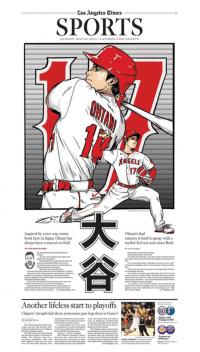 Shohei Ohtani Wallpaper 12