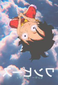 Luffy Wallpaper 5