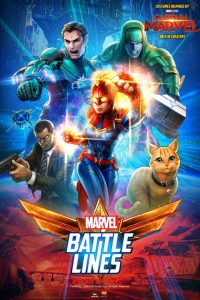 Marvel Wallpaper 2
