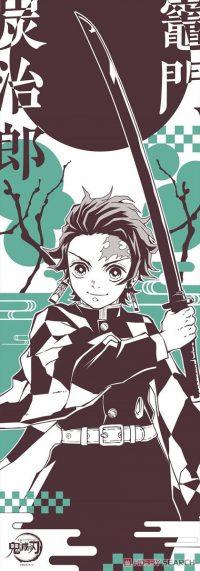 Tanjiro Kamado Wallpaper 9